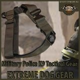 Cobra pro style Tactical Dog harness 2 inch black by extreme dog gear