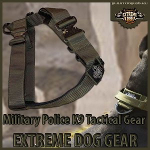 Tactical Dog harness 2 inch black by extreme dog gear